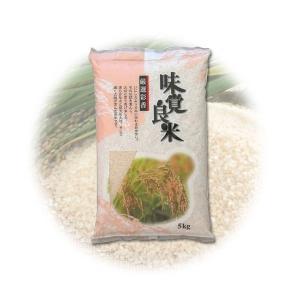 白米 カレーライスや混ぜご飯に最適! 味覚良米...の関連商品9