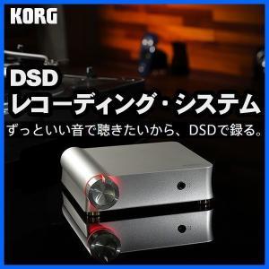■ずっといい音で聴きたいから、DSDで録る。 ■「DS-DAC-10R」と「AudioGate 4」...