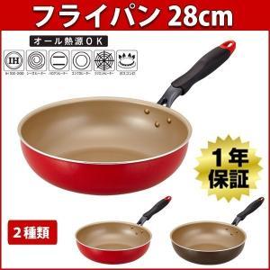 IH対応!  「evercook(エバークック) 炒め鍋 28cm ブラウン EFPDN28BR」は...