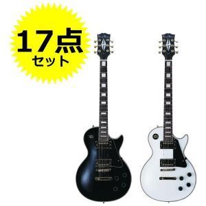エレキギター 初心者 17点 セット アンプ付き 人気レスポールカスタムタイプ セットネック仕様 Photogenic LP300 同梱/代引不可の画像