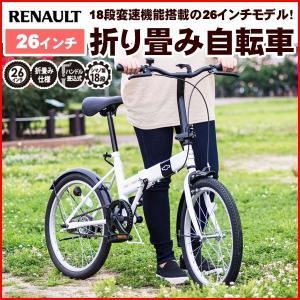 折りたたみ自転車 CHEVROLET シボレー FDB20R...