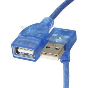 USB2.0(メス)-USB2.0(オス)下L型延長ケーブル/マウス/キーボード/ドライブ/プリンタ...