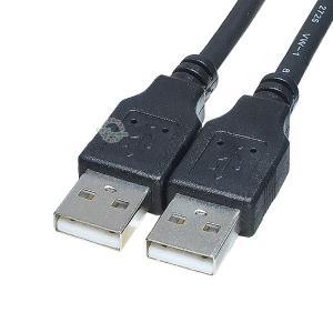 メール便容積【10%】  USB2.0(A)(オス)-USB2.0(A)(オス)  【製品特徴】 ●...