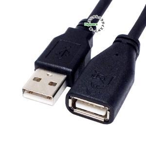 メール便容積【20%】  USB2.0(A)(オス)-USB2.0(A)(メス)  【製品特徴】 ●...