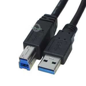 メール便容量【15%】 USB3.0A(オス)-USB3.0B(オス)接続ケーブル/周辺機器接続用 ...