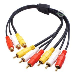 RCA映像音声2分配ケーブル RCA(メス)→RCA(オス)x2 40cm ビデオオーディオケーブル...