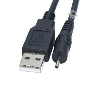 メール便容積【15%】  DC-USB電源供給ケーブル  【製品特徴】 ●DC端子/外側直径2.0m...
