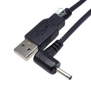 メール便容積【15%】  DC-USB電源供給ケーブル  【製品特徴】 ●DC端子/外側直径3.0m...