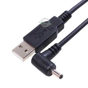 メール便容積【15%】  DC-USB電源供給ケーブル  【製品特徴】 ●DC端子/外側直径3.5m...