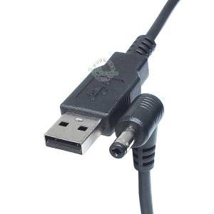 メール便容積【15%】  DC-USB電源供給ケーブル  【製品特徴】 ●DC端子/外側直径4.75...