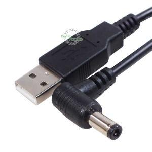 メール便容積【15%】  DC-USB電源供給ケーブル  【製品特徴】 ●DC端子/外側直径5.5m...