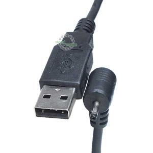 メール便容積【15%】  DC-USB電源供給ケーブル  【製品特徴】 ●DC端子/外側直径2.35...