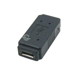(メール便容積 5%)   【製品特徴】 ●MicroUSB(メス)-MicroUSB(メス)変換ア...