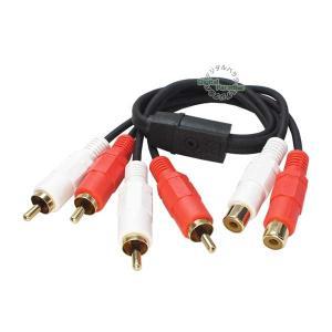 RCAオーディオ2分配ケーブル RCA(メス)→RCA(オス)x2 40cm オーディオ分配用(赤・...