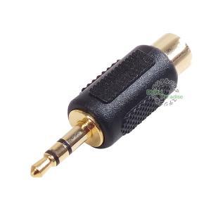 メール便容積【5%】   RCA端子→3.5mmステレオ端子変換アダプタ  【製品特徴】 ●RCA端...