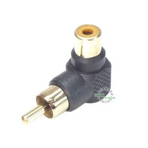 L型RCA端子 L型変換  飛出を押さえ狭所、壁掛け、車載に便利  オーディオ 左音声用 COMON...