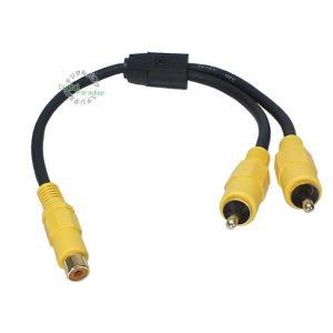 RCA映像2分配ケーブル RCA(メス)→RCA(オス)x2 30cm ビデオケーブル分配用 映像分...