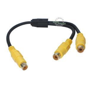 ビデオ2分配ケーブル RCA(メス)→RCA(メス)x2 30cm ビデオケーブル分配用 映像2分配...