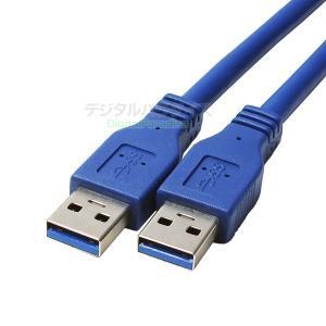 変換名人 USB3.0(A)(オス)-USB3.0(A)(オ...