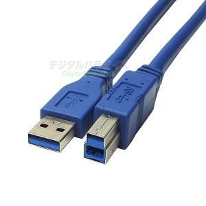 USB3.0(A)(オス)-USB3.0(B)(オス)接続ケーブル/周辺機器接続用  【製品特徴】 ...