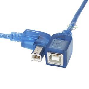 USB2.0(B)(メス)-USB2.0(B)(オス)右L型延長ケーブル/プリンタ/ドライブ/周辺機...
