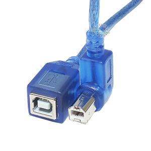 USB2.0(B)(メス)-USB2.0(B)(オス)上L型延長ケーブル/プリンタ/ドライブ/周辺機...