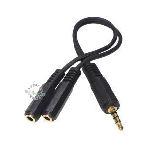 4極3.5mm2分配ケーブル 4極3.5mm(オス)-4極3.5mm(メス)x2 全長:約20cm ...