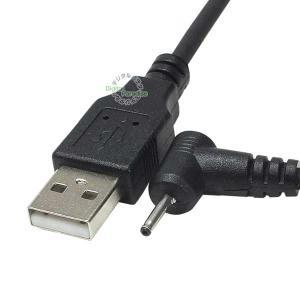 メール便容積【10%】  DC-USB電源供給ケーブル  【製品特徴】 ●DC端子/外側直径2.0m...
