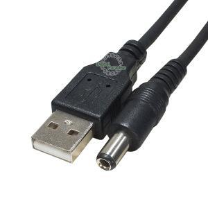 メール便容積【10%】  DC-USB電源供給ケーブル  【製品特徴】 ●DC端子/外側直径5.5m...