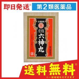 日野薬品工業 虔修六神丸 45粒 第2類医薬品|tsuhan-okusuri