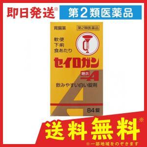 大幸薬品 セイロガン糖衣A 84錠 第2類医薬品 tsuhan-okusuri