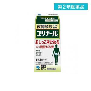 ユリナールb 60錠 第2類医薬品 tsuhan-okusuri