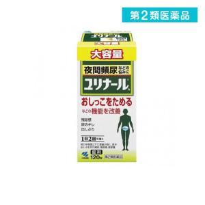 ユリナールb 120錠 第2類医薬品 tsuhan-okusuri
