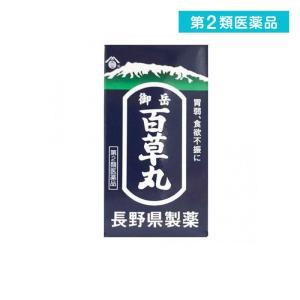 御岳 百草丸 1200粒 第2類医薬品 tsuhan-okusuri