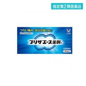 プリザエース坐剤T 30個 指定第2類医薬品|tsuhan-okusuri