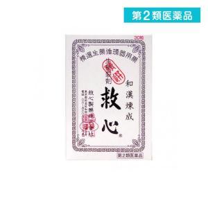救心 30粒 第2類医薬品|tsuhan-okusuri