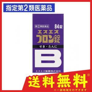 せき たん エスエスブロン錠 84錠 指定第2類医薬品|tsuhan-okusuri