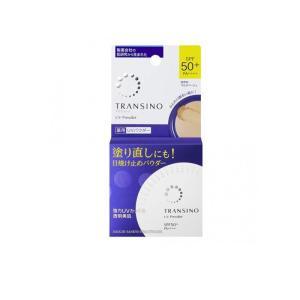 トランシーノ 薬用UVパウダーn 12g (SPF50+ PA++++)|tsuhan-okusuri