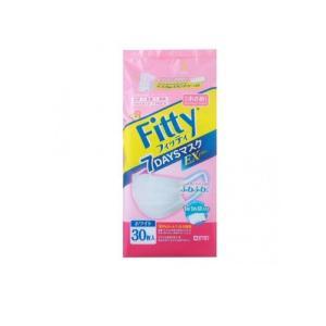 フィッティ 7DAYSマスクEX プラス マスク用スタンドケース付き 30枚 (やや小さめサイズ)|tsuhan-okusuri