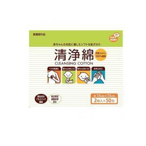 ピップ 清浄綿 50包|tsuhan-okusuri