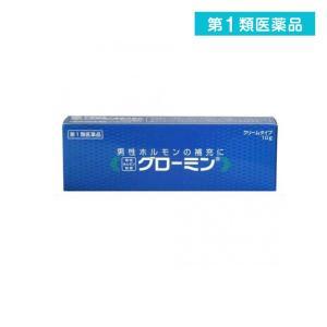 クリーム グローミン 10g 第1類医薬品|tsuhan-okusuri
