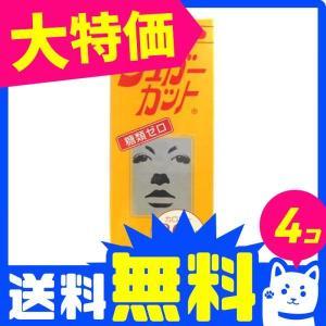 1個あたり1154円 シュガーカット 500g...の関連商品4