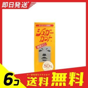 1個あたり1150円 シュガーカット 500g ...の商品画像