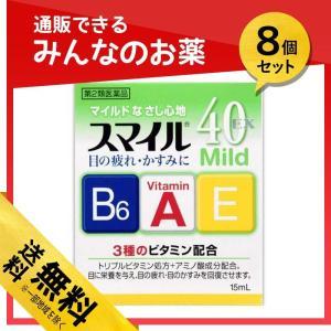 1個あたり474円 スマイル40EX マイルド...の関連商品8