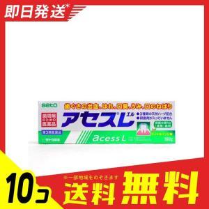 1個あたり1682円 アセスL 160g (新パッケージ) 10個セット 第3類医薬品 ポイント15倍