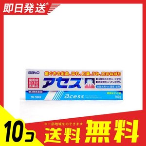 1個あたり1463円 アセス 160g (新パッケージ) 10個セット 第3類医薬品 ポイント15倍