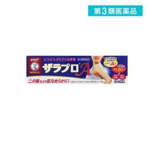 メンソレータム ザラプロA 35g ぷつぷつ ざらざら さめ肌 角化症 クリーム 第3類医薬品