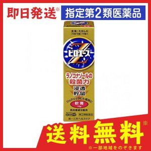 ピロエースZ軟膏 15g 指定第2類医薬品|tsuhan-okusuri