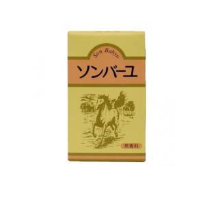 肌 乾燥 潤い 馬油 ソンバーユ無香料 70mL|tsuhan-okusuri