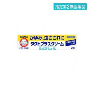 タクトプラスクリーム 20g 指定第2類医薬品|tsuhan-okusuri
